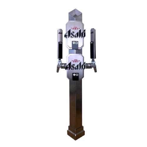 katana-beer-font